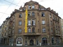 Bildinhalt: Wächterhaus Demmeringstraße 21 mit Werkstatt der Buchkinder Leipzig e. V. und Kunstraum D21